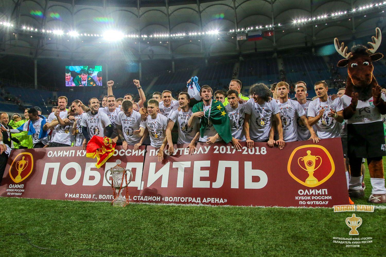 """Поздравляем с ФК """"ТОСНО"""" с победой!"""